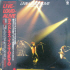 Loudness/Live-Loud-Alive/Loudness In Tokyo/7042